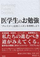 Book020606