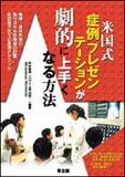 Book040818