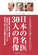 Book20031113